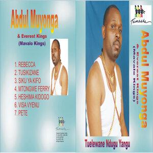 Abdul Muyonga 歌手頭像