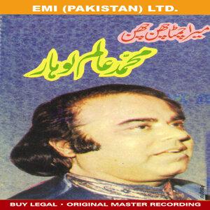 Mohammad Alam Lohar 歌手頭像