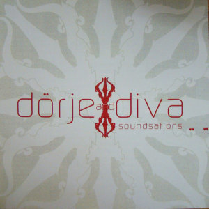Dorje and Diva 歌手頭像