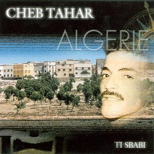 Cheb Tahar 歌手頭像