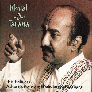 HHA Goswami Gokulotsavji Maharaj 歌手頭像