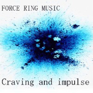 FORCE RING MUSIC 歌手頭像