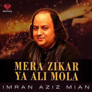 Imran Aziz Mian