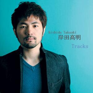 Takaaki Kishida 歌手頭像