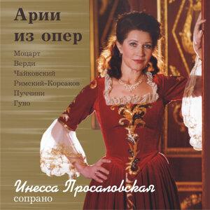 Инесса Просаловская 歌手頭像