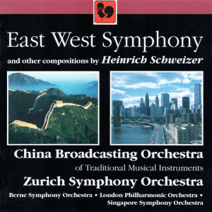 Zürich Symphony Orchestra, Berne Symphony Orchestra, The London Philharmonic Orchestra, China Broadcasting Orchestra of Traditional Musical Instruments, Südwestfälische Philharmonie & Singapore Symphony Orchestra 歌手頭像