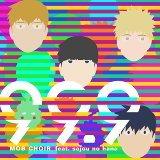 MOB CHOIR feat. sajou no hana