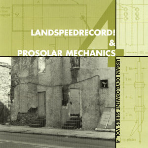 Landspeedrecord! & Prosolar Mechanics 歌手頭像