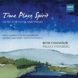 Beth Chandler, Paulo Steinberg