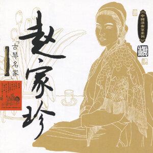 Zhao Jiazhen 歌手頭像