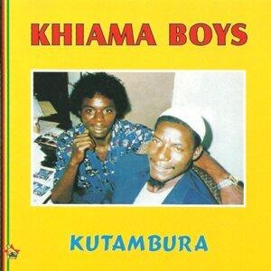 Khiama Boys 歌手頭像