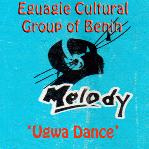 Eguagie Cultural Group of Benin 歌手頭像