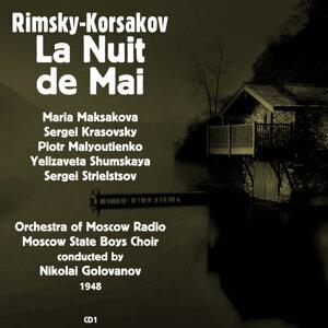 Ivan Kozlovsky, Maria Maksakova, V. Sakharov, M. Zvezdina, V. Yakushenko, V. Tyutyunnik, Radio Orchestra, Onissim Bron 歌手頭像