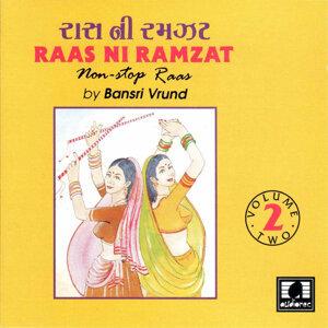 Bansri Vrund 歌手頭像