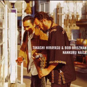 Takashi Hirayasu & Bob Brozman 歌手頭像