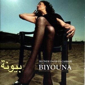 Biyouna 歌手頭像