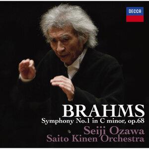 Seiji Ozawa,Saito Kinen Orchestra