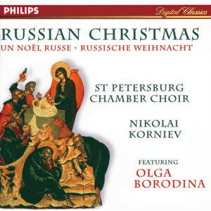 Nikolai Korniev,Olga Borodina,St.Petersburg Chamber Choir 歌手頭像
