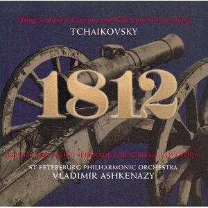 Leningrad Military Orchestra,Vladimir Ashkenazy,St.Petersburg Chamber Choir,St. Petersburg Philharmonic Orchestra 歌手頭像