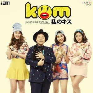 กลม อรวี (Klom Orawee) 歌手頭像