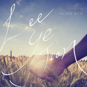 Ye Joon Lee