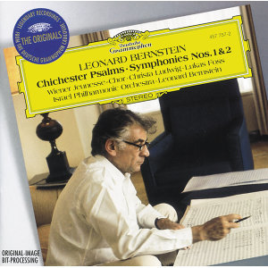 Leonard Bernstein,Günther Theuring,Soloist of the Wiener Sangerknaben (1),Christa Ludwig,Lukas Foss,Wiener Jeunesse-Chor,Israel Philharmonic Orchestra 歌手頭像