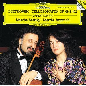 Martha Argerich,Mischa Maisky