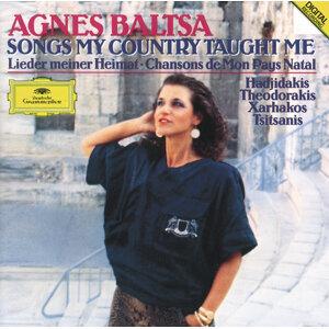 Kostas Papadopoulos,Athens Experimental Orchestra,Stavros Xarhakos,Agnes Baltsa 歌手頭像