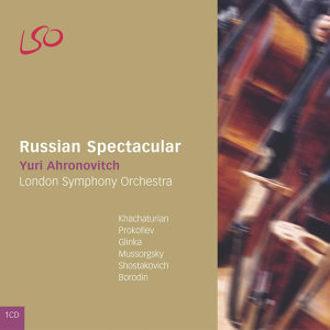 Yuri Ahronovitch,Tamás Vásáry,London Symphony Orchestra 歌手頭像