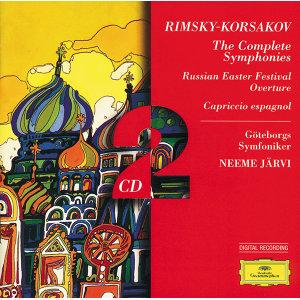 Neeme Järvi,Gothenburg Symphony Orchestra 歌手頭像
