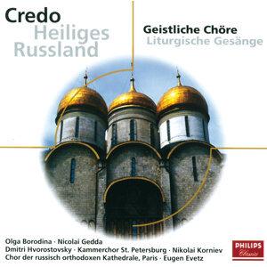 Peter Hurford,The Bach Choir,The Monteverdi Choir 歌手頭像