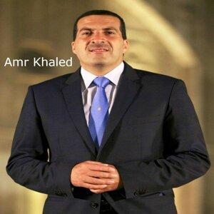 Amr Khaled 歌手頭像