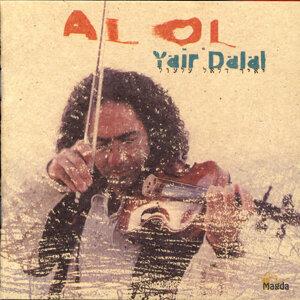Yair Dalal 歌手頭像