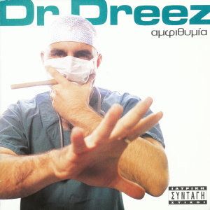 Dr. Dreez 歌手頭像