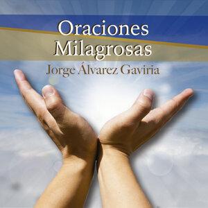 Jorge Álvarez Gaviria 歌手頭像