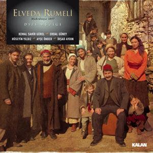 Kemal Sahir Gürel 歌手頭像