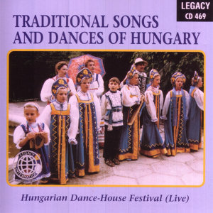 Hungarian Dance-House Festival 歌手頭像