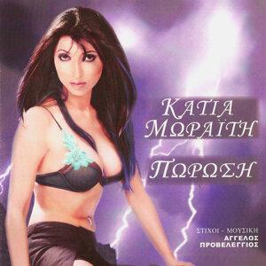 Κάτια Μωραϊτη / Katja Moraiti 歌手頭像