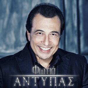 Antipas 歌手頭像