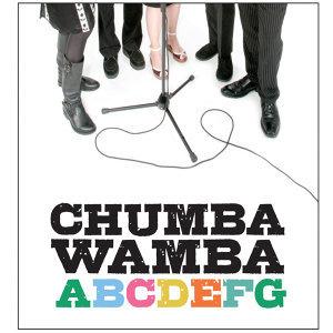 Chumbawamba (恰巴王八)