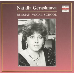 Natalia Gerasimova 歌手頭像