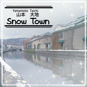 山本大地 (taichi yamamoto) 歌手頭像