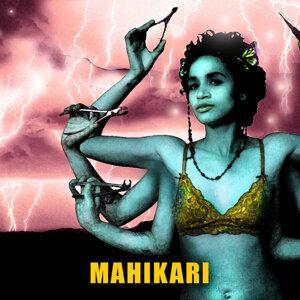 mahikari 歌手頭像