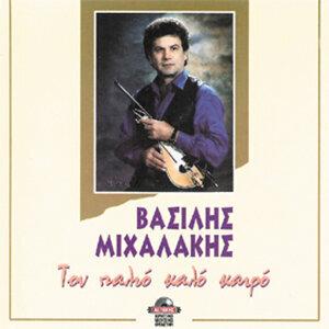 Vasilis Mihalakis 歌手頭像