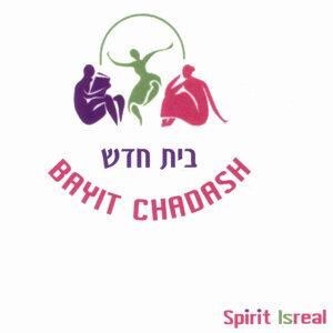 Bayit Chadash