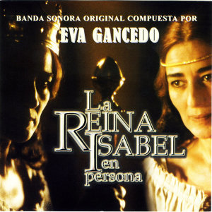 Eva Gancedo 歌手頭像