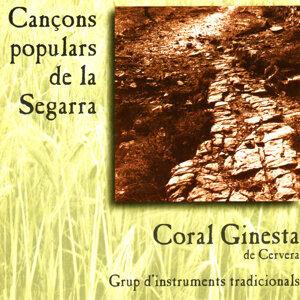 Coral Ginesta de Cervera 歌手頭像
