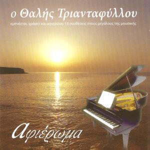 Θαλής Τριανταφύλλου / Thalis Triantafyllou 歌手頭像