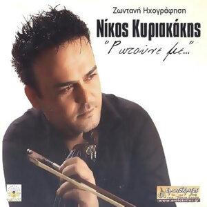 Nikos Kyriakakis 歌手頭像