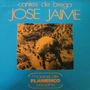 José Jaime 歌手頭像